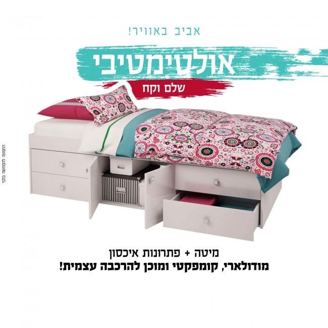 מיטה ילדים דגם  אולטימטיב  מודל 3100