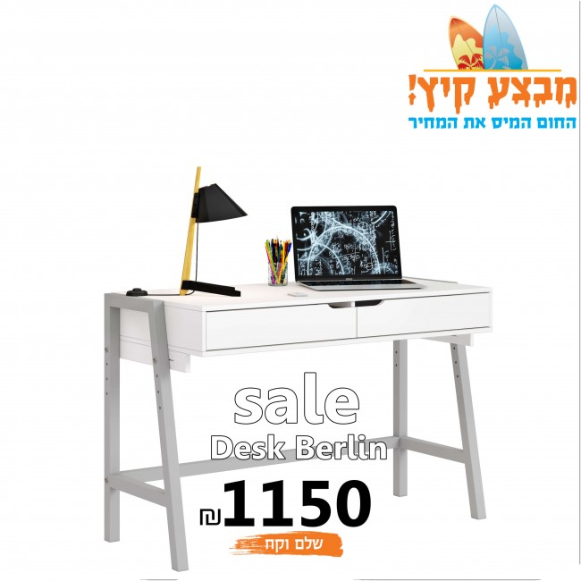 שולחן כתיבה רגלי עץ מלא לנוער