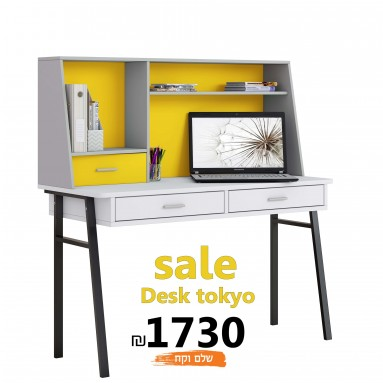 שולחן כתיבה לילדים ונוער מעוצב רטרו-צהוב